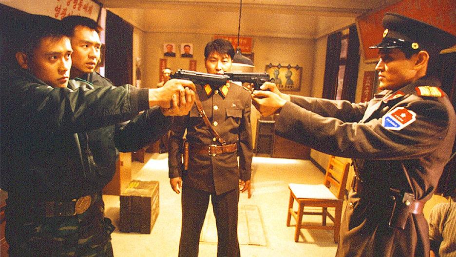 Korean_JointSecurityArea_03-2-1.jpg