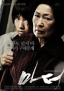 220px-Mother_film_poster.jpg