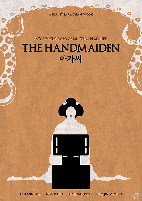 LIMITED EDITION – The Handmaiden poster