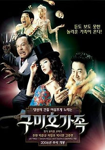 The_Fox_Family_film_poster.jpg