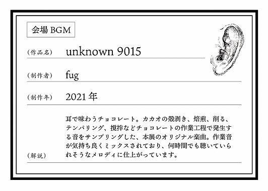 スクリーンショット 2021-03-05 22.36.44.png