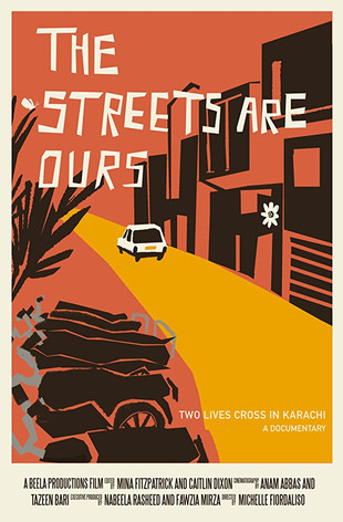 the streets are ours.jpg