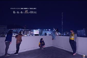 『青い青い青い爪の話』本チラ表.jpg