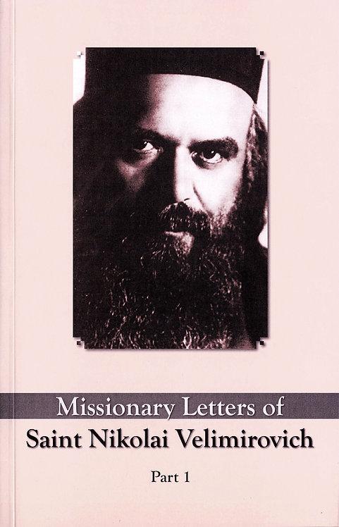 A Treasury of Serbian Orthodox Spirituality, Volume VI: Missionary Letters, 1