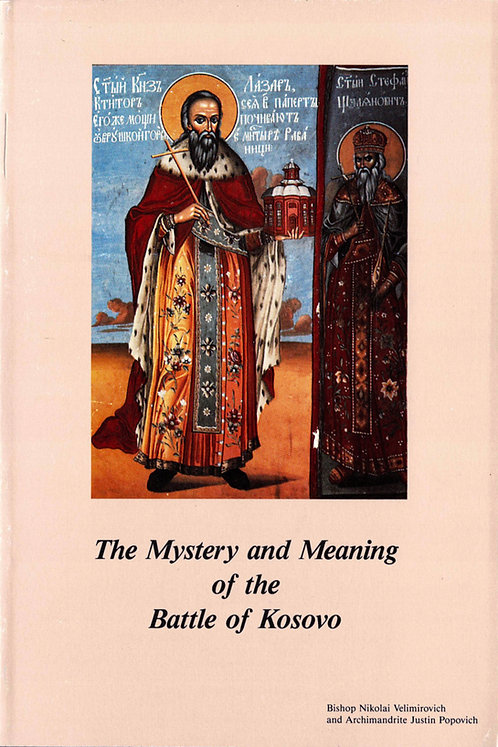A Treasury of Serbian Orthodox Spirituality, Volume III