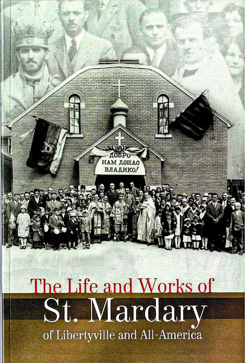 The Life and Works of St. Mardary of Libertyville and All-America