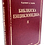 Thumbnail: Библијска енциклопедија II