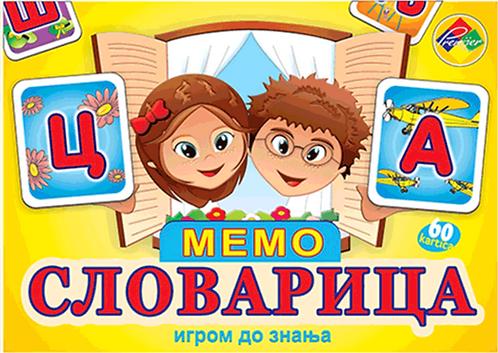 Мемо словарица (Ages 3+)