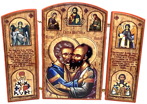 Triptych: Sts. Peter and Paul the Apostles,small icons