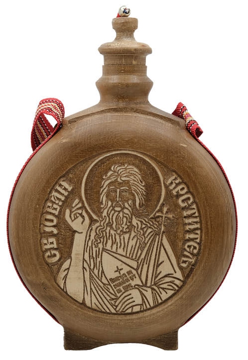 Hand Crafted Wooden Flask with Icon (St. John the Baptist)