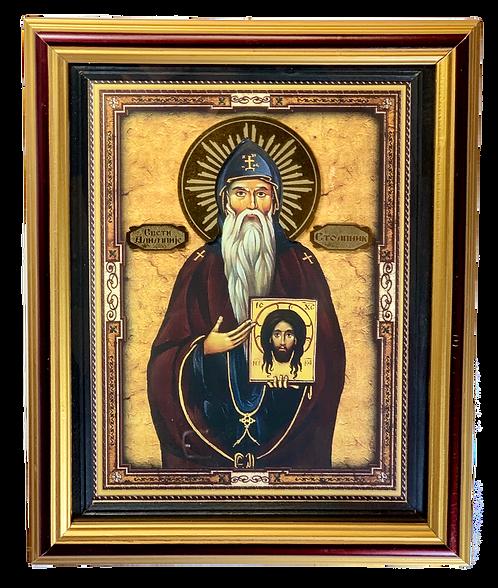 St. Alypius the Stylite/Sveti Alimpije Stolpnik, large icon
