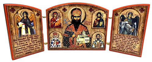 Triptych: St. Stephen of Dechani / Sveti Stefan Decanski, small icons