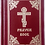 Thumbnail: Prayer Book