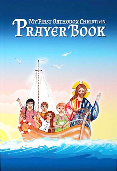 My First Orthodox Christian Prayer Book (Ages 8+)