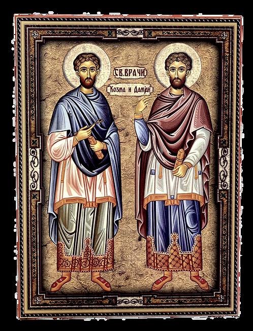 Sts. Cosmas and Damian/Sveti vraci Kozma i Damjan, large icon