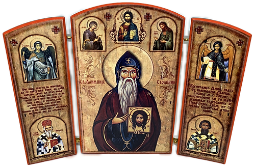 Triptych: St. Alypius the Stylite / Sveti Alimpije Stolpnik, small icons