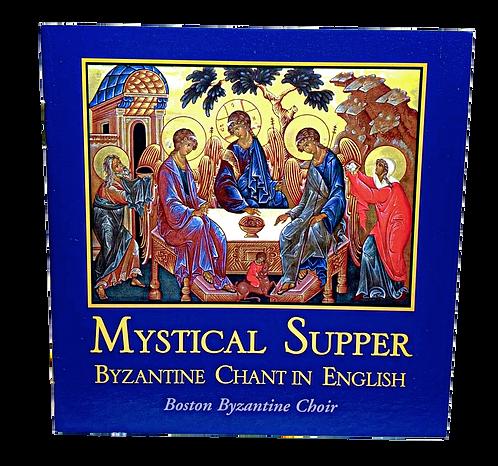 CD: Mystical Supper – Byzantine Chant in English