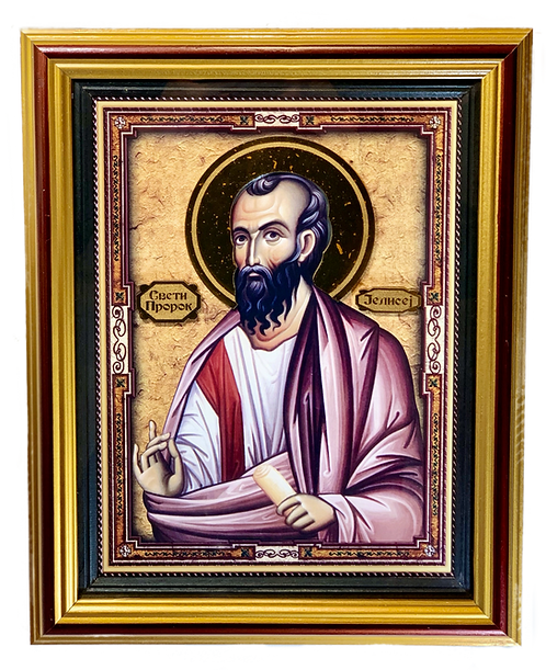 Holy Prophet Elisha (Elisseus)/Sveti prorok Jelisej, large icon
