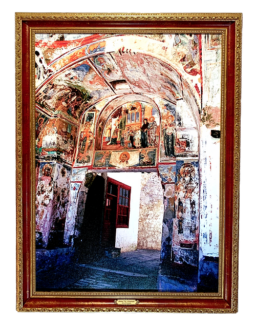 Hilandar Monastery/Manastir Hilandar, large wall art (2D)