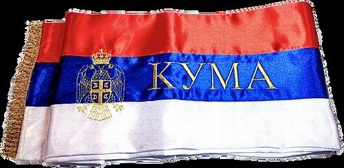 Tricolor Sash – Trobojka (Kuma)
