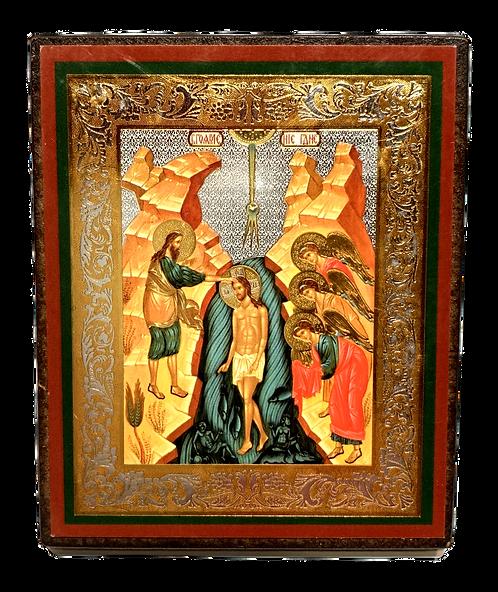 Icon: Epiphany of our Lord / Bogojavljenje