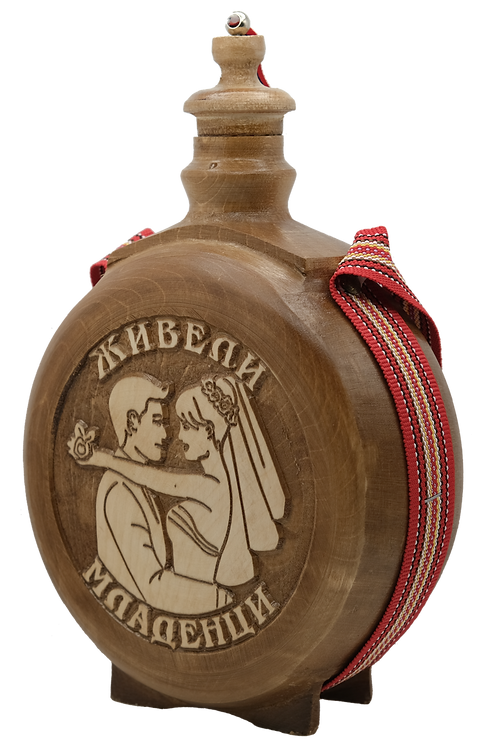 "Hand Crafted Wooden Flask -""Живели Младенци"" (Long Live the Newlyweds)"