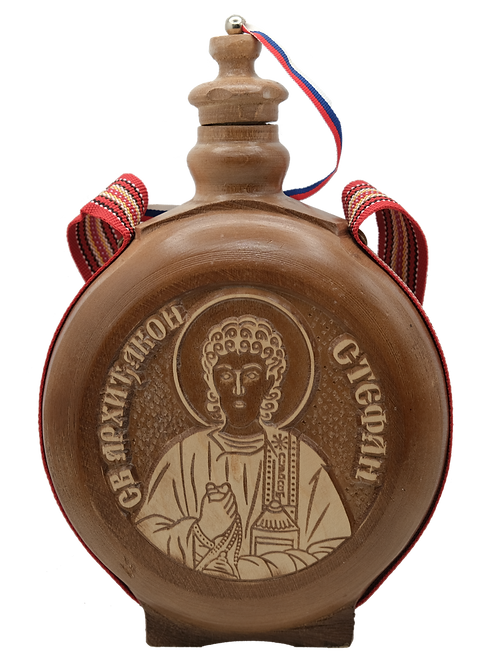 Hand Crafted Wooden Flask with Icon (St. Stephen)
