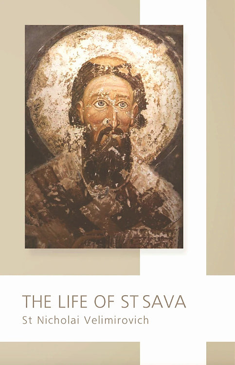 The Life of St Sava