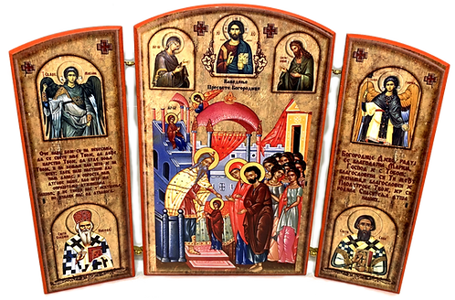 Triptych: The Entrance of the Theotokos of God into the Temple, small icons