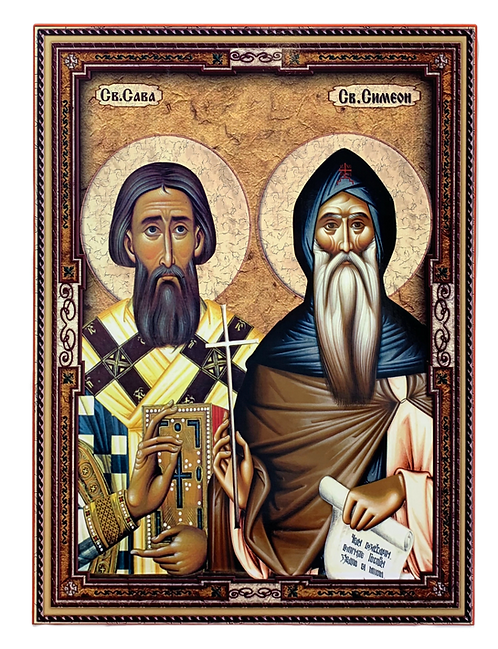St. Sava and St. Symeon/Sveti Sava i Sveti Simeon, large icon
