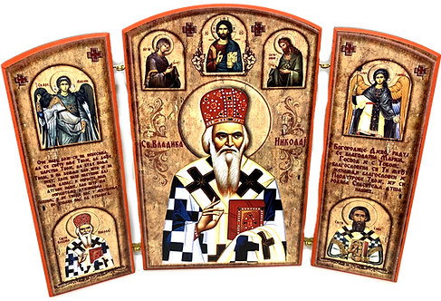 Triptych: St. Nicholai (Velimirovich), Bishop of Ohrid and Zhicha, small icons
