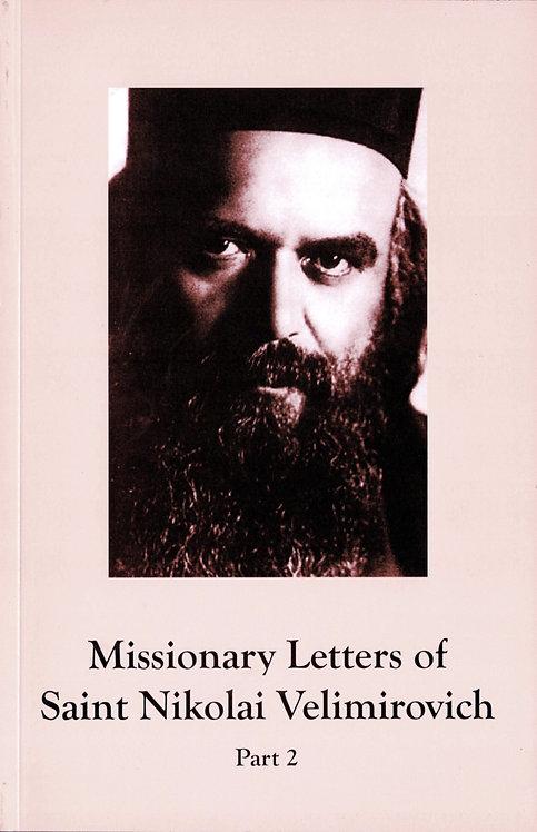 A Treasury of Serbian Orthodox Spirituality, Volume VII: Missionary Letters, 2