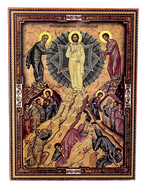 Holy Transfiguration of the Lord/Preobrazenje Gospodnje, large icon
