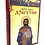 Thumbnail: Свети краљ Драгутин
