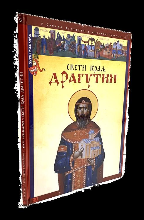 Свети краљ Драгутин