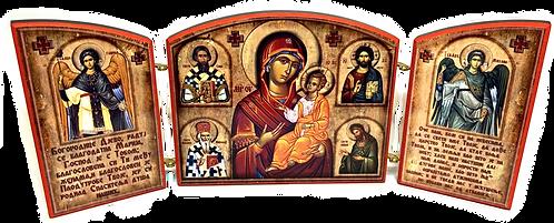 Triptych: Most Holy Theotokos / Presveta Bogorodica, small icons