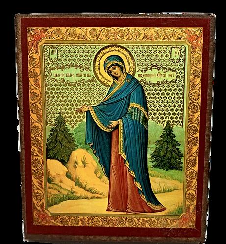 Icon: Most Holy Theotokos, Virgin of Athos of the Sick