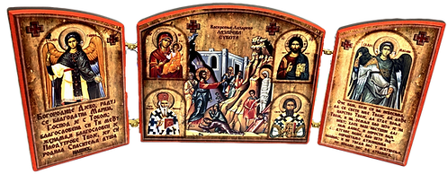 Triptych: The Raising of Lazarus / Vaskrsenje Lazarevo, small i