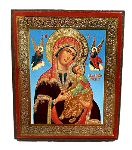 Icon: Most Holy Theotokos, Virgin of Passions