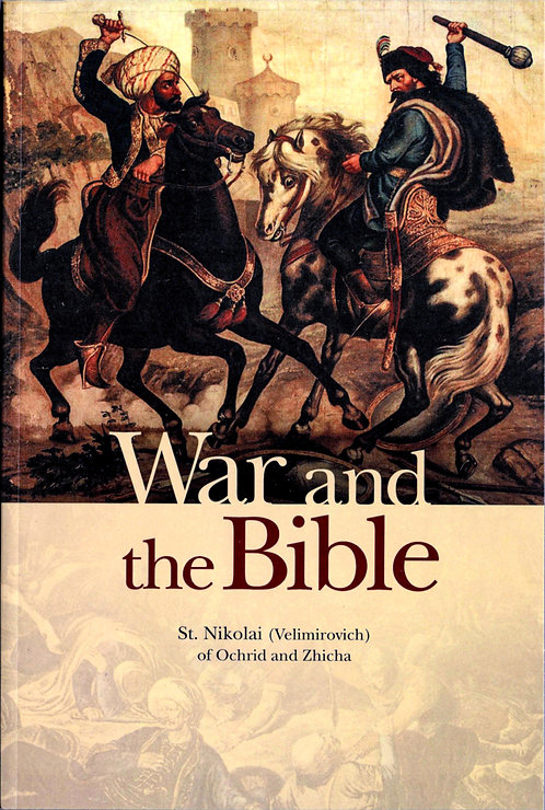 War and the Bible
