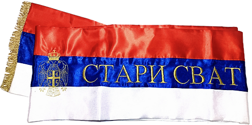 Tricolor Sash – Trobojka (Stari Svat)