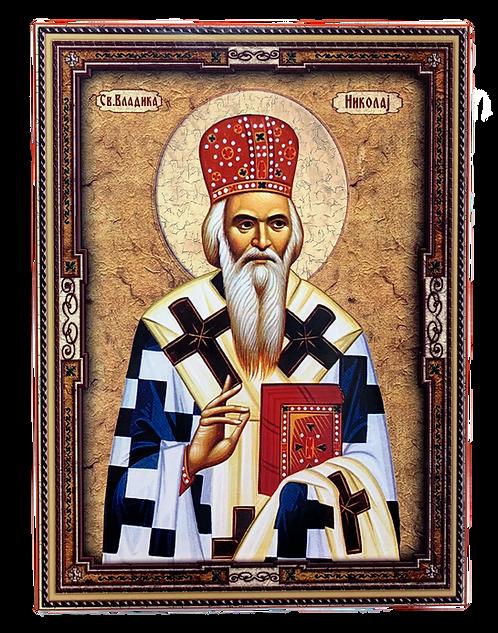 St. Nicholai (Velimirovich), Bishop of Ohrid and Zhicha, large icon