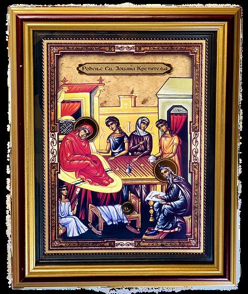 Nativity of St. John the Baptist/Rodjenje Svetog Jovana Krstitelja, large icon