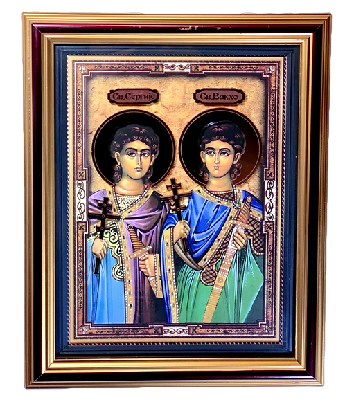 Sts. Sergius and Bacchus/Sveti Sergije i Vakho, large icon