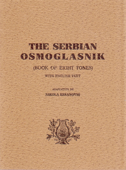 The Serbian Osmoglasnik