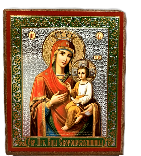 Icon: Most Holy Theotokos, Virgin Quick to Hear the Petitions of the Blind Man