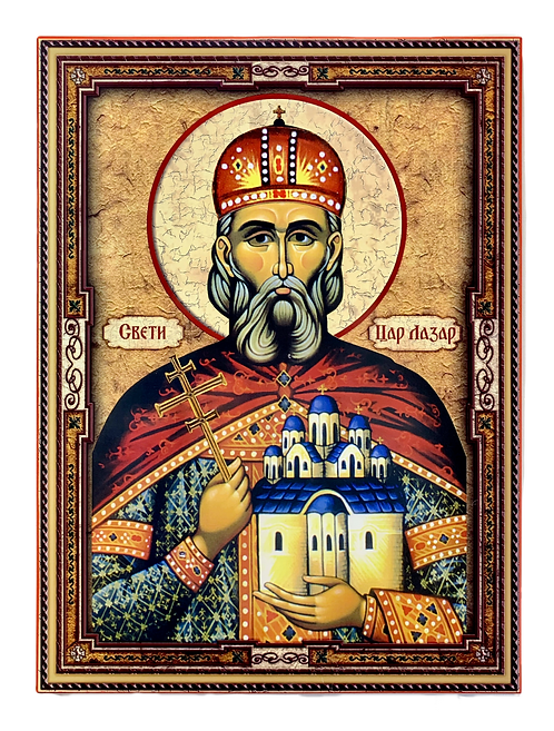 Holy Prince Lazar the Great Martyr/Sveti Knez Lazar, large icon