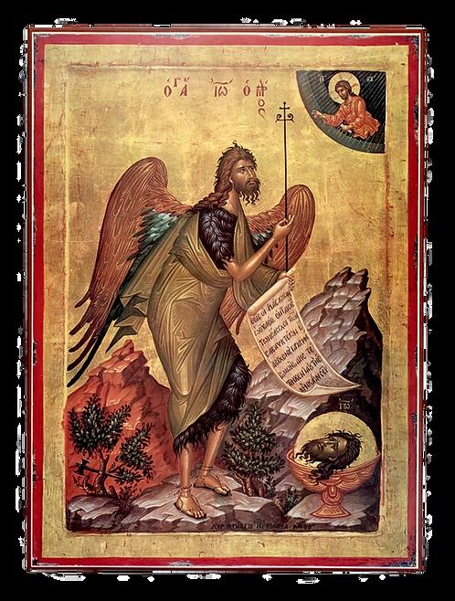 St. John the Baptist/Sveti Jovan Krstitelj, large icon
