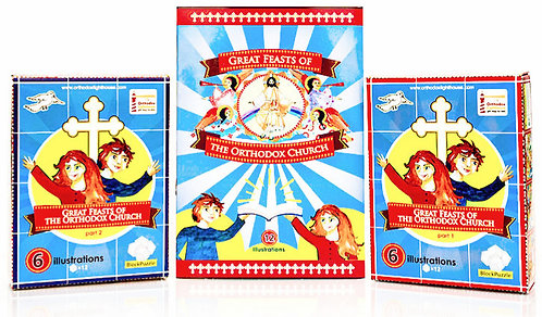 Great Feasts of the Orthodox Church-Block Puzzle (Ages 5+)