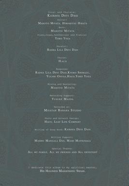 Kairava Kirtan Song Book